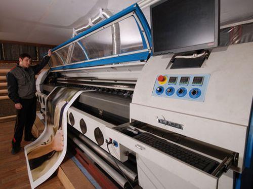 Процедура печати баннера