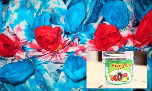 Уксус для закрепления красок после покраски ткани